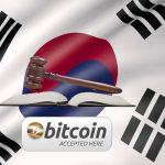 【仮想通貨】Korea(韓国)の仮想通貨の規制に対する内容が公開!?情報についてまとめてみた