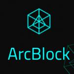 【ICO】分散アプリケーションのプラットフォームの仮想通貨「ArcBlock(アークブロック)」についてまとめてみた