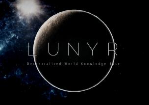 Lunyr(ルーナー) 仮想通貨