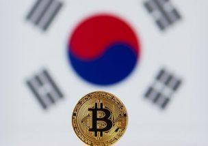 韓国 公正取引委員長 キム・サンジョ 取引所閉鎖 発言