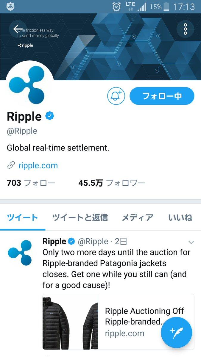 Ripple(リップル) 公式アカウント Twitterフォロワー