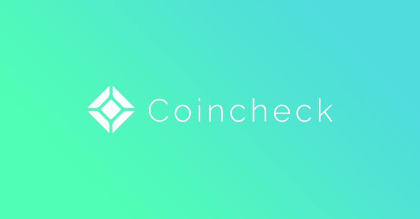 coincheck(コインチェック) 580億円 XEM