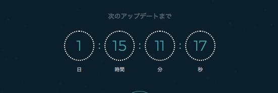 Cardano(カルダノ) ADACoin(エイダコイン) ロードマップ 1月5日