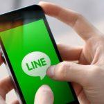 【仮想通貨】LINE(ライン)が仮想通貨事業であるLINE Financialを開始する!?情報についてまとめてみた
