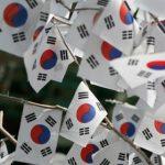 【仮想通貨】韓国大統領府「仮想通貨取引禁止する予定ない」混乱引き起こした法相解雇の請願書集まる!?情報についてまとめてみた