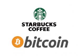 Starbucks(スターバックス) 仮想通貨 Bitcoin(ビットコイン)
