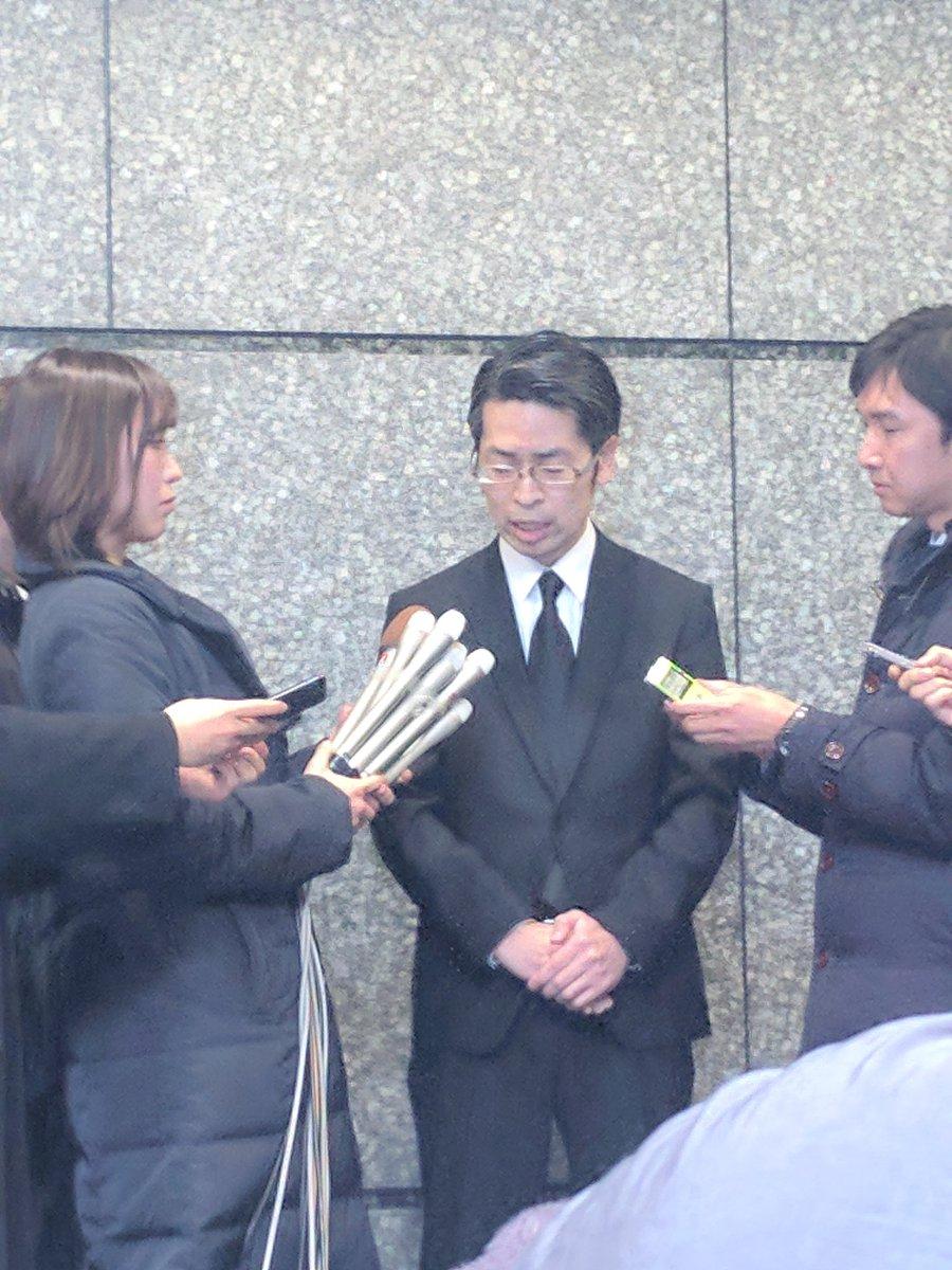 Coincheck(コインチェック) 2月13日 記者会見 内容 まとめ