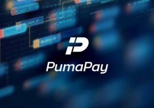 PumaPay(プーマペイ) ICO
