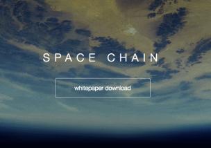 Spacechain(スペースチェーン) 仮想通貨