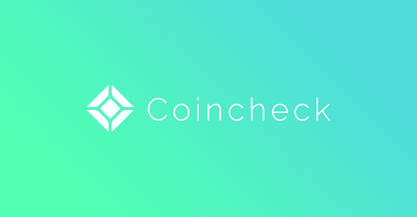 CoinCheck(コインチェック)NEM(ネム) ダークウェブ 販売