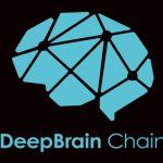 【仮想通貨】NEO(ネオ)ベースのAIコンピューティングプラットフォーム「DeepBrain Chain(ディープブレインチェーン)」についてまとめてみた