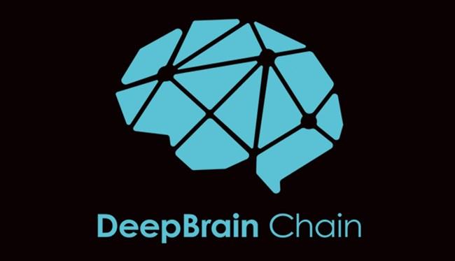 DeepBrain Chain(ディープブレインチェーン) 仮想通貨