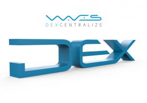 Waves(ウェーブス) 分散型取引所(DEX) 利点