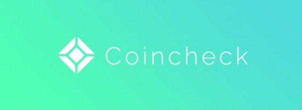 Coincheck(コインチェック) 2月13日 日本円 出金 再開