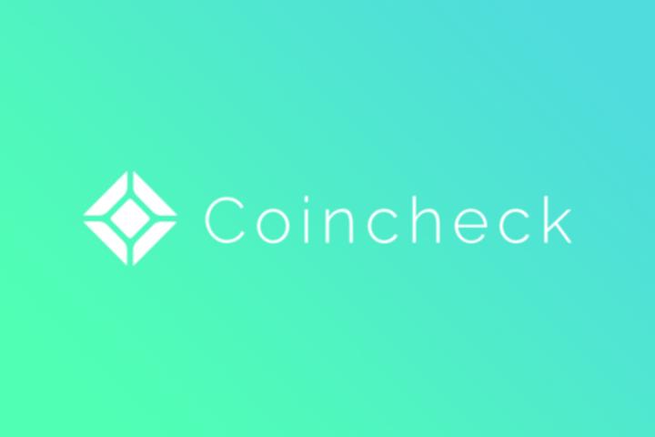 Coincheck(コインチェック) 資金提携先 楽天