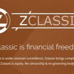 【仮想通貨】Zcash(ジーキャッシュ)のコードに基づいたコミュニティ重視の仮想通貨「Zclassic(ジークラシック)」についてまとめてみた