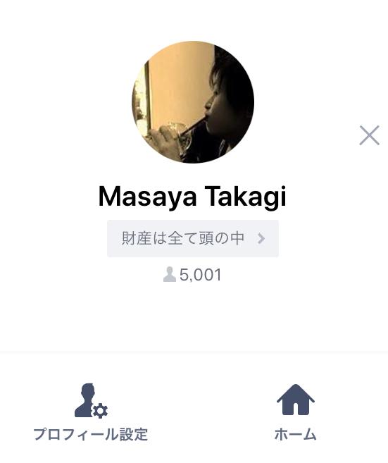 LINE@ 5000人 突破 マーケティング