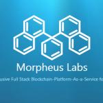 【ICO】ブロックチェーンサービス開発プラットフォームの仮想通貨「Morpheus Labs(MITX)」についてまとめてみた