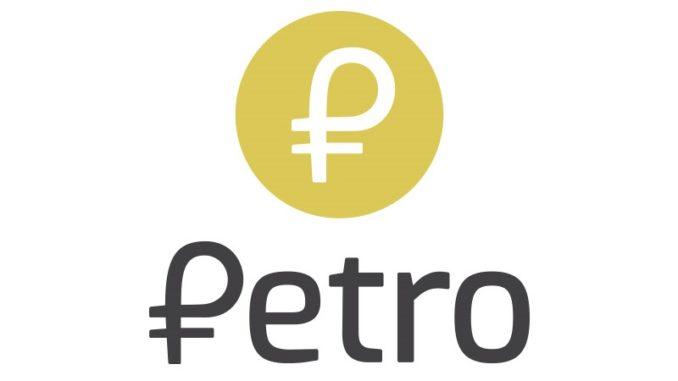 Petro(ペトロ)  Sovereign(ソブリン)