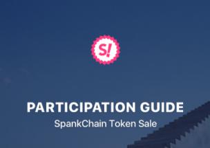 spankchain(スパークチェーン) 仮想通貨