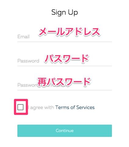 ACADEMY(アカデミー) 登録方法