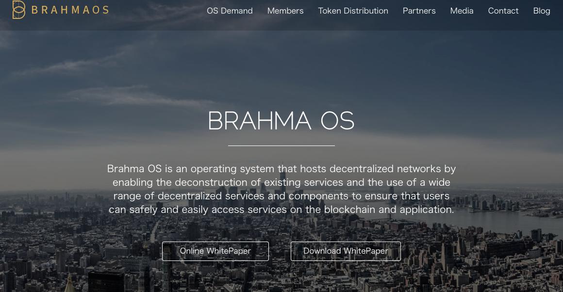 Brahma OS(ブラフマOS) 仮想通貨