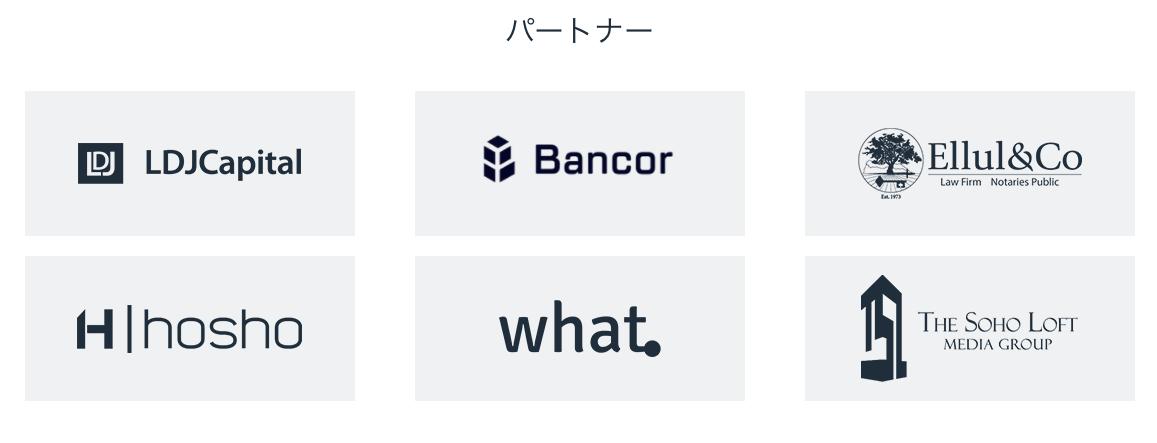 Darico(ダリコ) Bancor