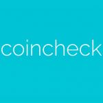 【仮想通貨】Coincheck(コインチェック)の3月8日の記者会見の内容についてまとめてみた