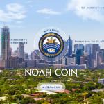 【仮想通貨】NoahCoin(ノアコイン)が3月12日上場予定!?3月6日に追加販売!?情報についてまとめてみた
