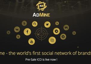 AdMine(MCN) 仮想通貨