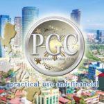 【ICO】フィリピンの海外間送金の適正化と貧困層向けマイクロファイナンス提供する仮想通貨「PGC(フィリピングローバルコイン)」についてまとめてみた