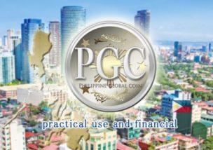 PGC(フィリピングローバルコイン) ICO