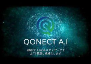 qonect(コネクト) ICO