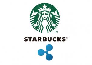 Starbucks(スターバックス) Ripple(リップル) XRP 採用