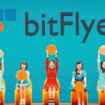 【仮想通貨】BitFlyer(ビットフライヤー)だけ現物価格が安い!?理由はSFDの影響によるもの!?情報についてまとめてみた