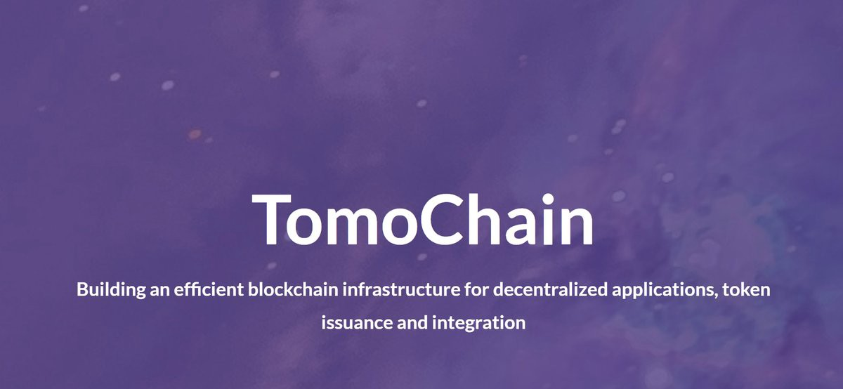 Tomocoin(TMC) 仮想通貨