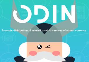 ODIN(オーディン) ICO