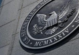 Ethereum(イーサリアム) 米 SEC 証券化