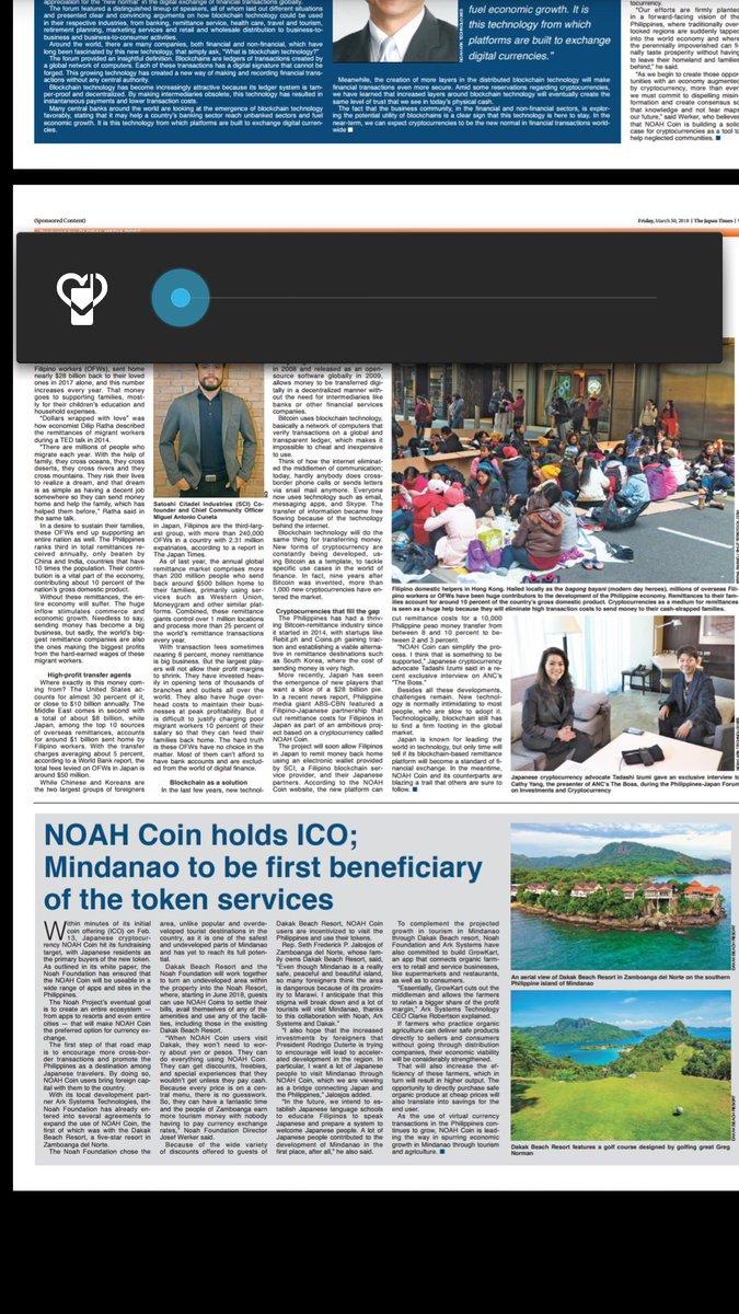 NoahCoin(ノアコイン) Japan times 掲載