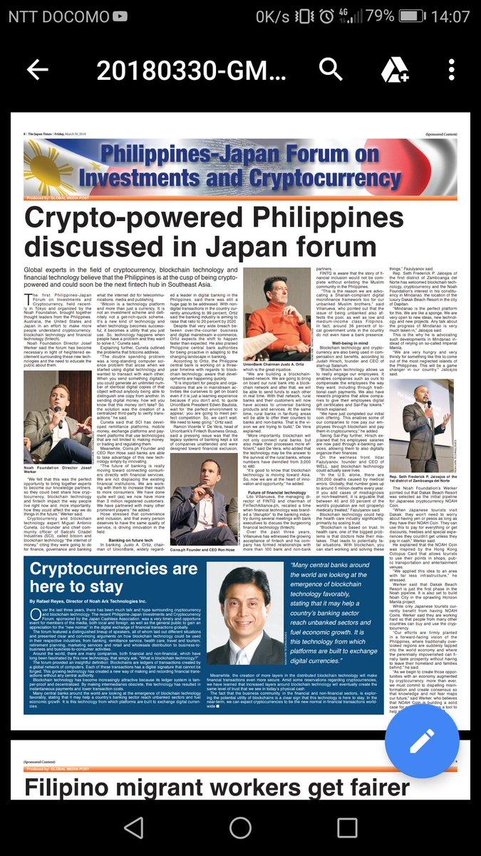 NoahCoin(ノアコイン) フィリピン 使用