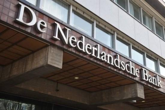 オランダ中央銀行 Ripple(リップル)