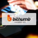 Bithumb(ビッサム) 独自トークン 発行