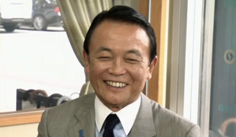 麻生太郎氏 みなし業者 調査結果 記者説明