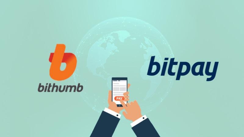 Bithumb(ビッサム) Bitpay 提携