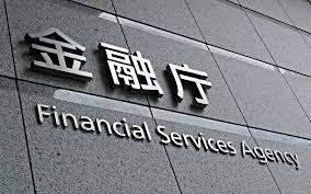 仮想通貨交換業者 週内 行政処分 金融庁