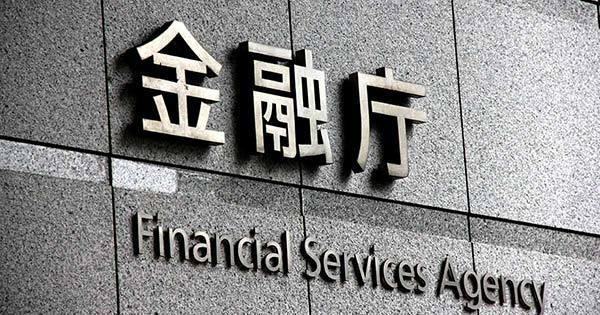 Bitfinex(ビットフィネックス) 金融庁