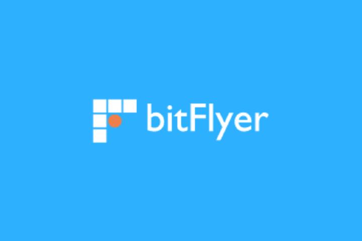 Bitcoin(ビットコイン) 現物価格 日本 海外 価格差 bitflyer(ビットフライヤー)