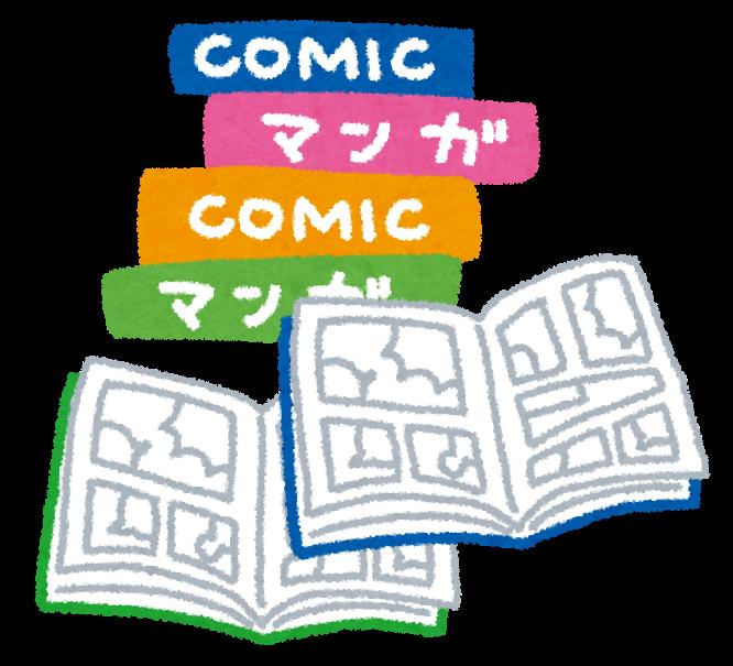漫画村 強制 マイニング