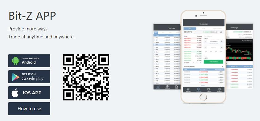 Bit-Z(ビットジー) スマホアプリ