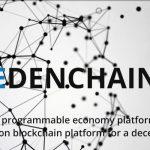 【ICO】プログラム可能な経済を実現するためのプラットフォーム仮想通貨「EdenChain(EDN)」についてまとめてみた